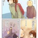 青春ノンフィクション30「少しづつ、終わってゆく。」