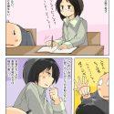 青春ノンフィクション32「予備校。」