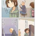 青春ノンフィクション38「しあわせ。」