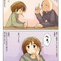 青春ノンフィクション46「笑顔。」