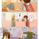 青春ノンフィクション64「5番ちゃん。」