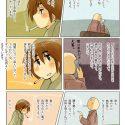 青春ノンフィクション66「最後の手紙。」