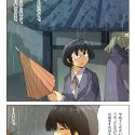 青春ノンフィクション67「宿り木。」