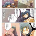青春ノンフィクション69「どうでもいいみんなしね。」