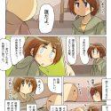 青春ノンフィクション70「最初の日。」