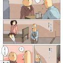 青春カラーズ③「枝くんの恋。」
