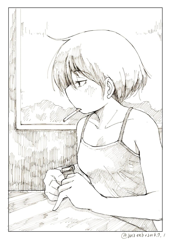 「だるい朝。」