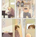 青春ノンフィクション10「牧田。」