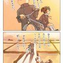 青春ノンフィクション11「失敗ポエム。」