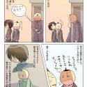 青春ノンフィクション13「きっかけ。」