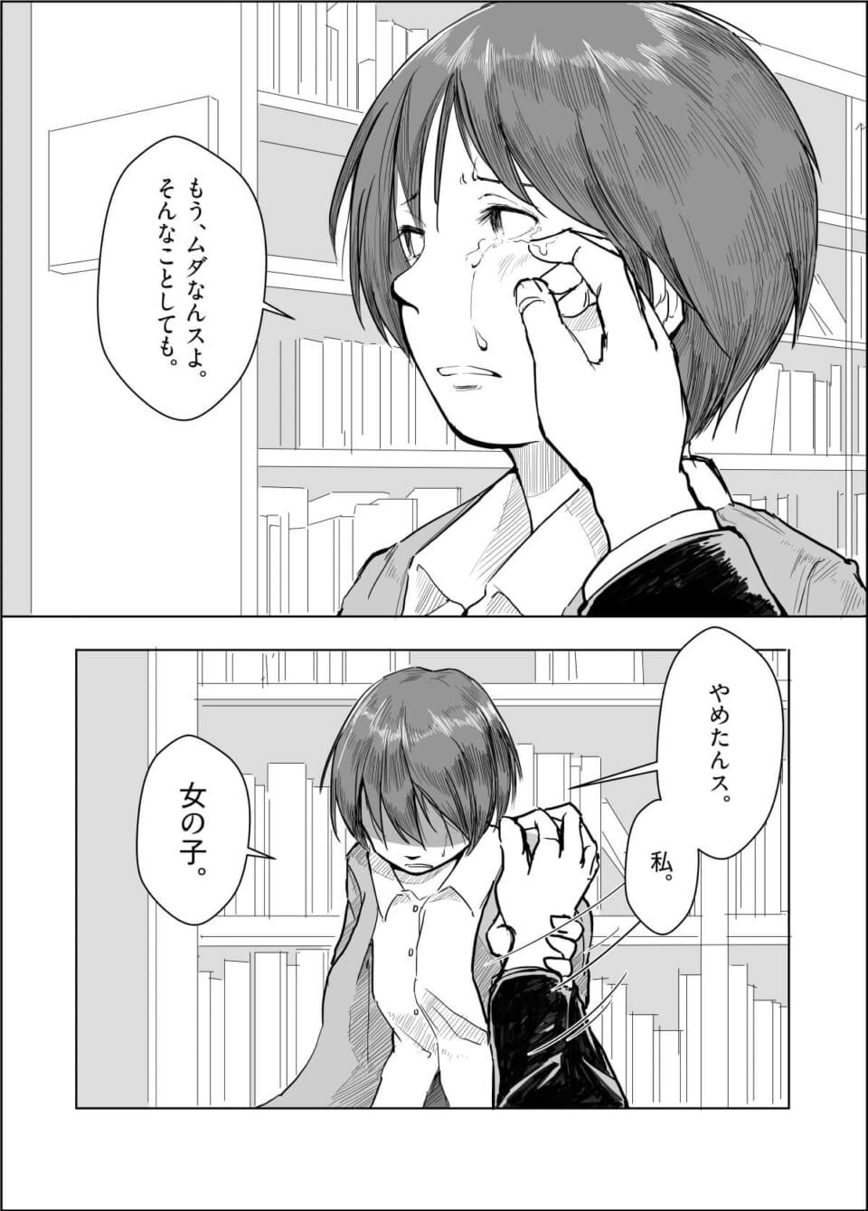 次作へのスケッチ②