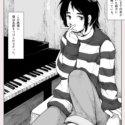 青春モノクローム「ピアノ椅子。」